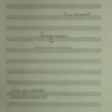 Канцонетa.pdf