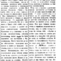 Ватрослав Лисински.pdf