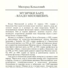 muzicki_bard_vlado_milosevic.pdf