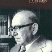 Владо С Милошевић један вијек.pdf
