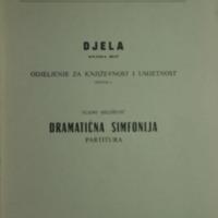Драматична симфонија.pdf